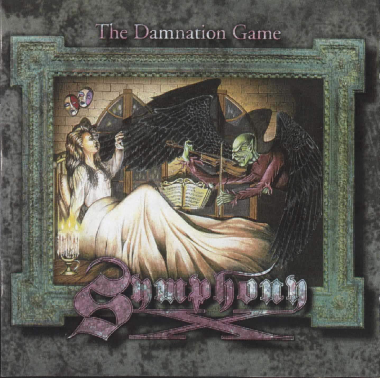Screens Zimmer 5 angezeig: 1995 games